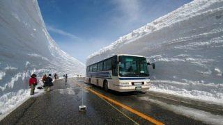 Ето така се чисти сняг – кога и при нас ще стане така?