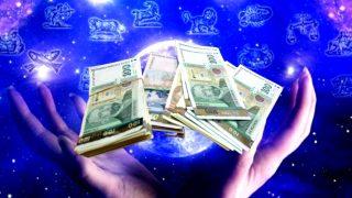 Вижте 2-те зодии, които ще се къпят в пари през Август