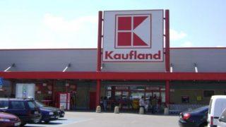 Всеки който пазари от Kaufland е добре да знае актуалните предложения