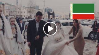 Всеки който харесва Сватби ще се изненада когато види тази Чеченска Сватба