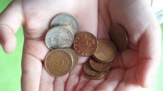 Ако често намирате пари, прочетете и ще разберете какво означава!