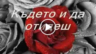 Чуйте песента Sotis Volanis – Na magapas с Български превод